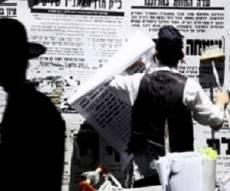"""אילוסטרציה - בגלל """"כתב סירוב"""": אישום נגד דיינים חרדים"""