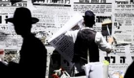 """בגלל """"כתב סירוב"""": אישום נגד דיינים חרדים"""