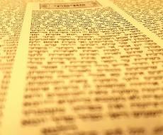 """הדף היומי: מסכת ברכות דפים י""""ד-ט""""ו יום שישי כ' בטבת"""