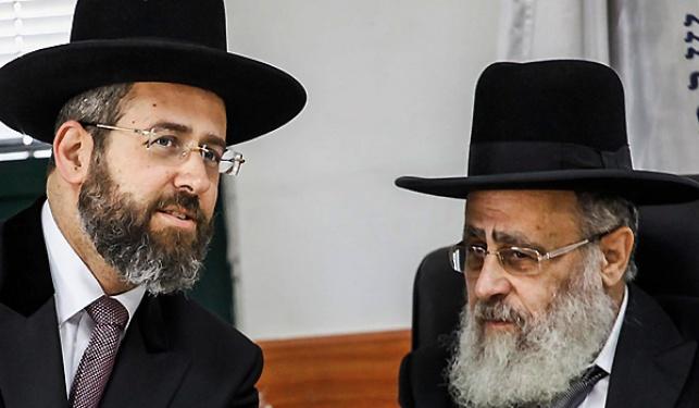"""הרבנים הראשיים נגד הפלות: """"הרג"""""""