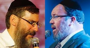 צפו: אברהם פריד ואברימי רוט שרים לבחורי ישיבות