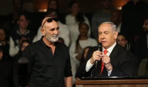 """סערה בימין: """"טראמפ אינו ידיד של ישראל"""""""