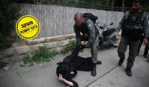 מעצר מפגין נגד הלימודים האקדמיים
