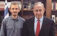 """נתניהו עם חנניה - היועץ החדש של ביבי: """"אני יהודי אוהב יש""""ו"""""""