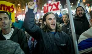 """עשרות הפגינו: להעניק צל""""ש לאלאור אזריה"""