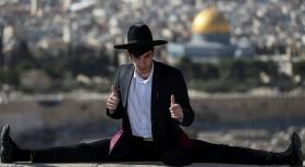 ירושלים תהיה עיר חרדית. נקודה (אילוסטרציה: פלאש 90)