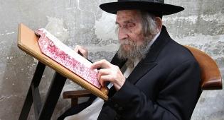 מרן הרב שטיינמן - 'סְאִיז שּוֹין בַּאלְט רֹאשּׁ הַשָּׁנָה...'