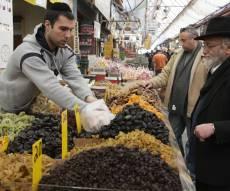 פירות יבשים ב'מחנה יהודה'