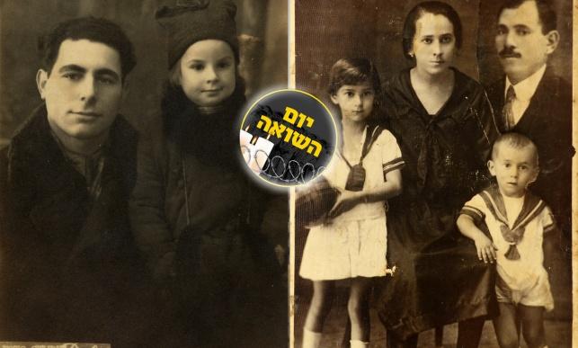 מימין: משפחת קליין; משמאל: זיסל'ה