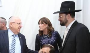 הנשיא עם בני הזוג רביץ