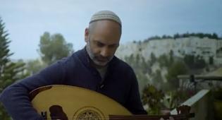 'מתוניסיה לירושלים': ארז נטף מקיים את הצוואה