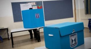 בואו להמר: מה יהיו תוצאות הבחירות היום?
