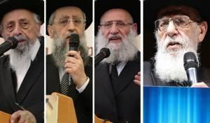 """""""הנותן יד לממשלה הזו אין לו חלק ונחלה עם אלוקי ישראל"""""""