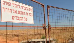 בית קברות לחללי אויב - נחשף: מחבלים נקברו בבית קברות לחללי אויב