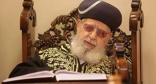"""מרן זצ""""ל בשיעור מיוחד ל'יום ירושלים'. צפו"""
