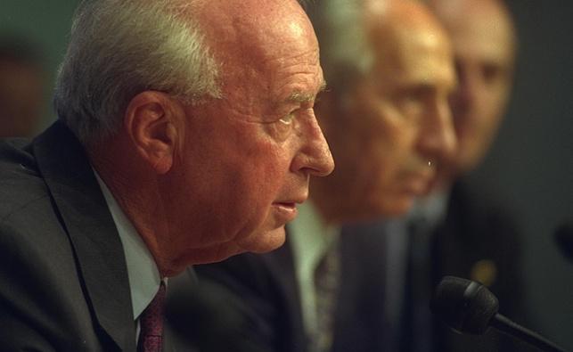 ראש הממשלה יצחק רבין