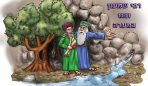 """ילדי 'כיכר השבת' בואו לצבוע בל""""ג בעומר"""