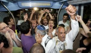 המחאה החברתית. אמש בירושלים