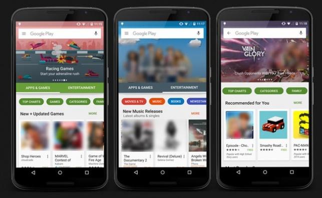 תתכוננו: Google Play תעבור מהפך עיצובי