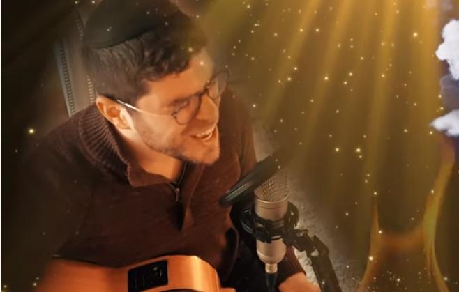 """בצלאל לוין בסינגל קליפ חדש: """"ומחה השם"""""""