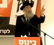 """""""הרוחניות של כל כלל ישראל - באחריותנו"""""""