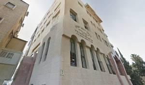 בניין ישיבת 'בית מתתיהו'