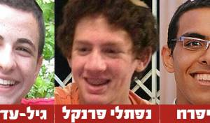 שלושת החטופים - נתניהו: החמאס ביצע את החטיפה; יהיו לכך השלכות חמורות