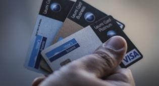 ערבות לחשבון אשראי פתוח