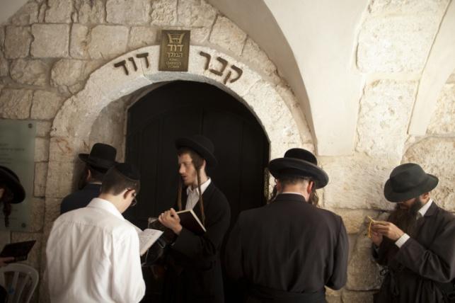 """""""לעצור החפירות הארכיאולוגיות בקבר דוד"""""""