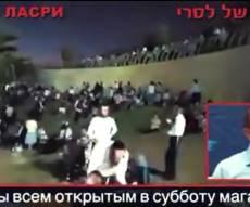 אשדוד: סרטון ההסתה נגד החרדים - דלף