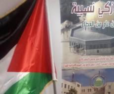 המשטרה מנעה כינוס של ארגון טרור בי-ם