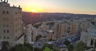 תושבי הר נוף: תתרגלו לשם 'נאות יוסף'