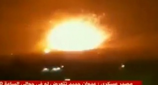 """דיווח: """"מחסנים חשובים"""" של איראן - הותקפו"""