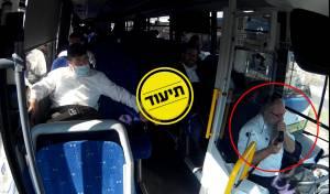 מרגש: נהג האוטובוס תוקע בשופר לנוסעים