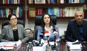 הוועדה התכנסה לבחירת שני שופטים לעליון