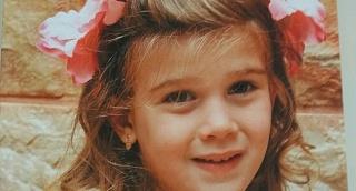 """מלי גולדמן ע""""ה - בת שש בלבד: הילדה מלי גולדמן ע""""ה"""