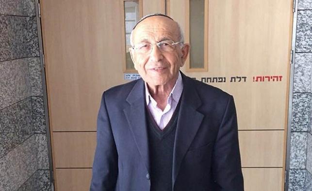 אברהם גיאן