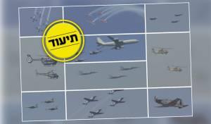תיעוד מלא: המטס של חיל האוויר • צפו
