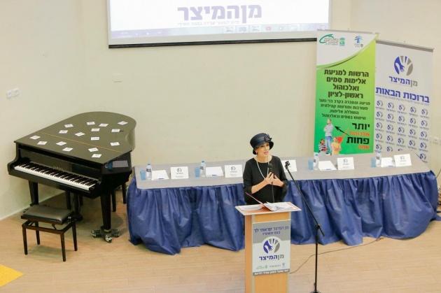 הרבנית ימימה מזרחי. הרצאה בכנס.