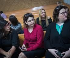 בבית המשפט היום