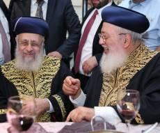 """הראשונים לציון הגר""""ש עמאר והגר""""י יוסף"""