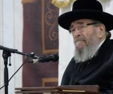"""הגאון רבי משה יהודה לייב לנדא זצוק""""ל"""