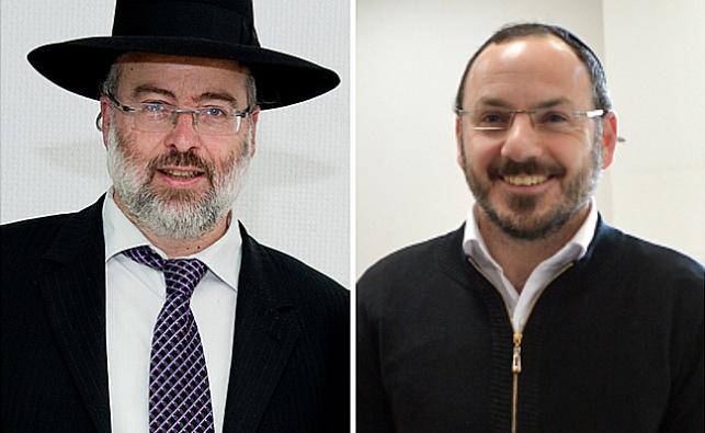 שמוליק אלישיב ונתי גרוסמן