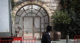 מלון פארימה פאלס בירושלים שיהפוך למרכז בידוד