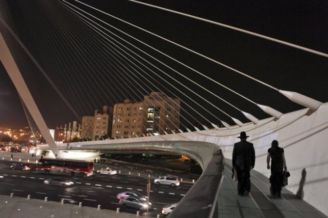 גשר המיתרים. ירושלים. - עליה במספר החרדים העובדים בירושלים