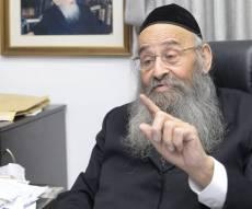"""פטירת הרב לייזרזון: """"איש החינוך והמעש"""""""