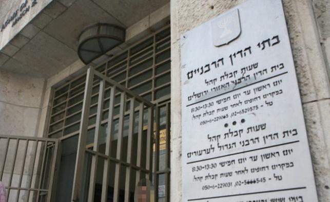 כתב אישום פלילי נגד בעל מעגן: סרבנות גט