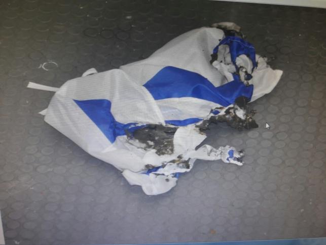 גם דגל ישראל הושחת בידי העצור