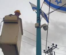 עשרות מצלמות אבטחה לא חוקיות - הוסרו