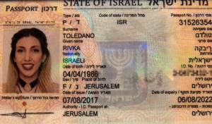 הדרכון של האישה
